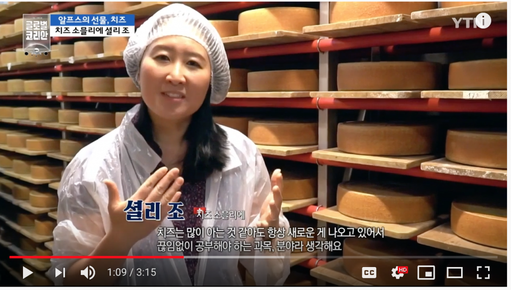 Sherly the cheese sommelier